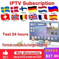 IPTV subscription Android TV Box + European Sweden Arabic French Spain France Belgium Italy Germany UK IPTV for smart tv box