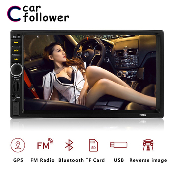 7018G 2 Din Auto Car Multimedia Player GPS Navigation 7'' inch HD Touch Screen MP3 MP5 Audio Stereo Car Radio Bluetooth FM USB image