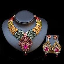 LAN PALACE новый костюм для женщин Дубай комплект ювелирных изделий в африканском стиле бусины обручение цепочки и ожерелья серьги вечерние ин