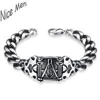 Men cool vintage bangels H029 Fashion 316L stainless steel bracelet for man 2