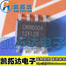 Si  Tai&SH    CM8600A IC  integrated circuit