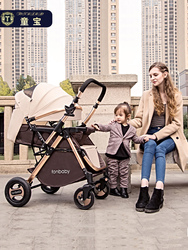 Alta paisagem carrinho de criança pode sentar reclinável luz portátil dobrável criança bebê em dois sentidos carrinho de bebê