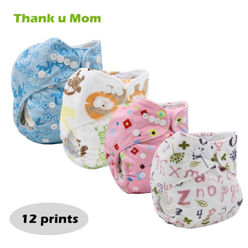 5PCS/LOT Thank U Mom Ecological Baby Diaper Soft Minky Cloth Nappies Reusable PUL Waterproof Cloth Diaper Fralda De Pano