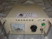 TMA-4B 25A Torque Motor Controller, Motor Speed Governor 25A