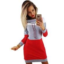 JRYYT Winter Spring Casual Dress Turtleneck Full Long Sleeve Sheath Patchwork Fashion Bandage Slim Dess S-XXL Sweater dress