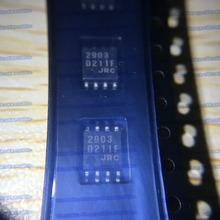 40pcs/LOT NJM2903M NJM2903 JRC2903 2903 SOP8 IC SINGLE-SUPPL