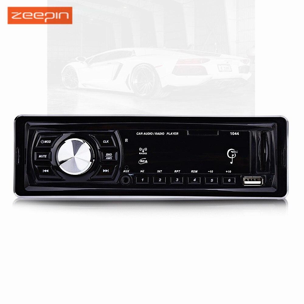 1044 font b Car b font Radio Stereo font b Audio b font MP3 Player DC12V