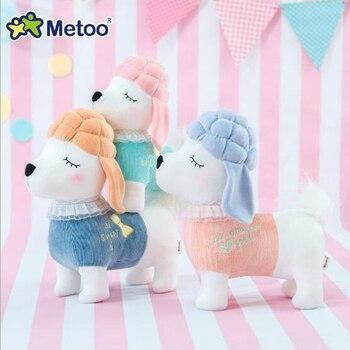 Мягкая плюшевая игрушка Metoo милая собака 3