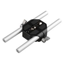 Camvat опорная пластина для C100/300/500 серии FS7 A7 с 7,9 дюймов 20 см длина 15 мм рельсовый стержень для FS7 серии A7 C1519