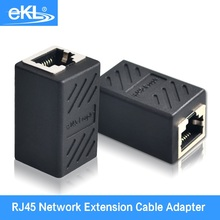EKL CAT5/CAT6 8P8C RJ45 Connector Network Extensio