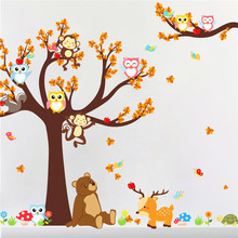 cartoon forest animal owl monkey bear deer tree branch wall stickers for kids room bedroom wall art decor decals diy mural(China)