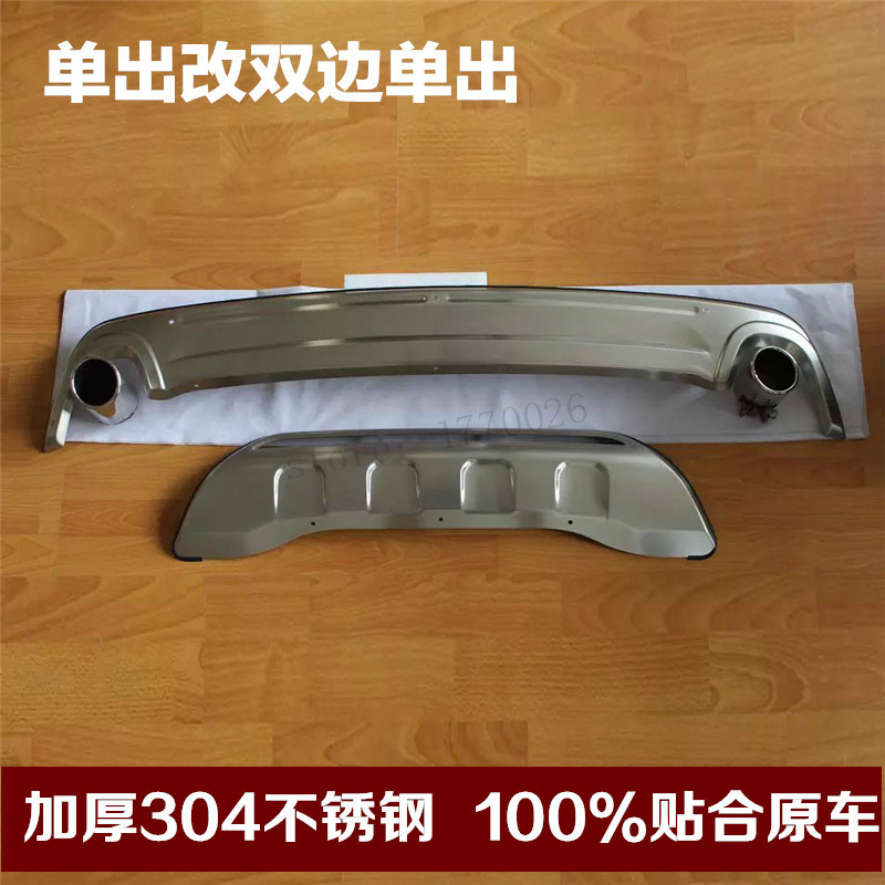 stainless steel Front + Rear Bumper Skid Protector Guard Plate For 2011-2015 Mitsubishi ASX 2PCS/SET high end 2pcs front or back bumper cover stickers protector guard 3d streamline for mitsubishi asx bumper strip