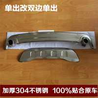 stainless steel Front + Rear Bumper Skid Protector Guard Plate For 2011 2015 Mitsubishi ASX 2PCS/SET