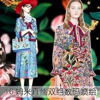 2017 new digital inkjet silk crepe de chine fabrics summer soft dress silk cloth 100% silk fabric the cloth fabric for patchwork