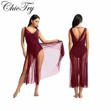 Kadın kadın yetişkin kızlar örgü bale dans Leotard elbise yetişkin lirik Modern dans uygulama kostümleri dahili raf sütyen Leotard