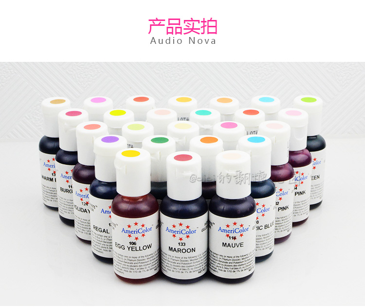 US $9.98 |1pc America Edible Cream Baking Pigment Food Coloring Fondant  Cake Coloring Paste Kitchen Accessories Ice Cream Petal Paint-in Baking &  ...