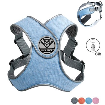 Reflective Small Dog Harness