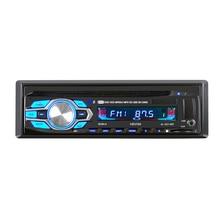5014 1din 12 V سيارة مشغل ديفيدي سيارة الصوت CD متعددة وظيفة مركبة مشغل ديفيدي DVD VCD مشغل أقراص مضغوطة مع البعيد التحكم MP3 اللعب