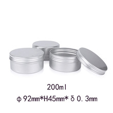 200ml aluminium box 200g 92*45mm can cosmetics tea ointment wax horse oil