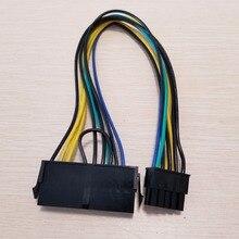 PSU ATX 24Pin כדי 10Pin נקבה לזכר מתאם להמיר אספקת חשמל כבל כבל 30cm עבור Lenovo האם 18AWG