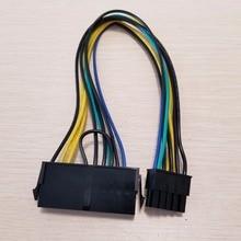 PSU ATX 24Pin à 10Pin femelle à mâle adaptateur convertir cordon dalimentation 30cm pour Lenovo carte mère 18AWG
