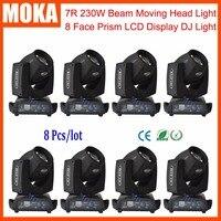 8 Pcs/lot 230W Beam DMX Stage Light 7R Beam Spot Moving Head Light