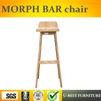 Бесплатная доставка U-лучший коммерческий твердой древесины барный стул оптовая продажа деревянный барный стул, морфинг деревянный стул ба...