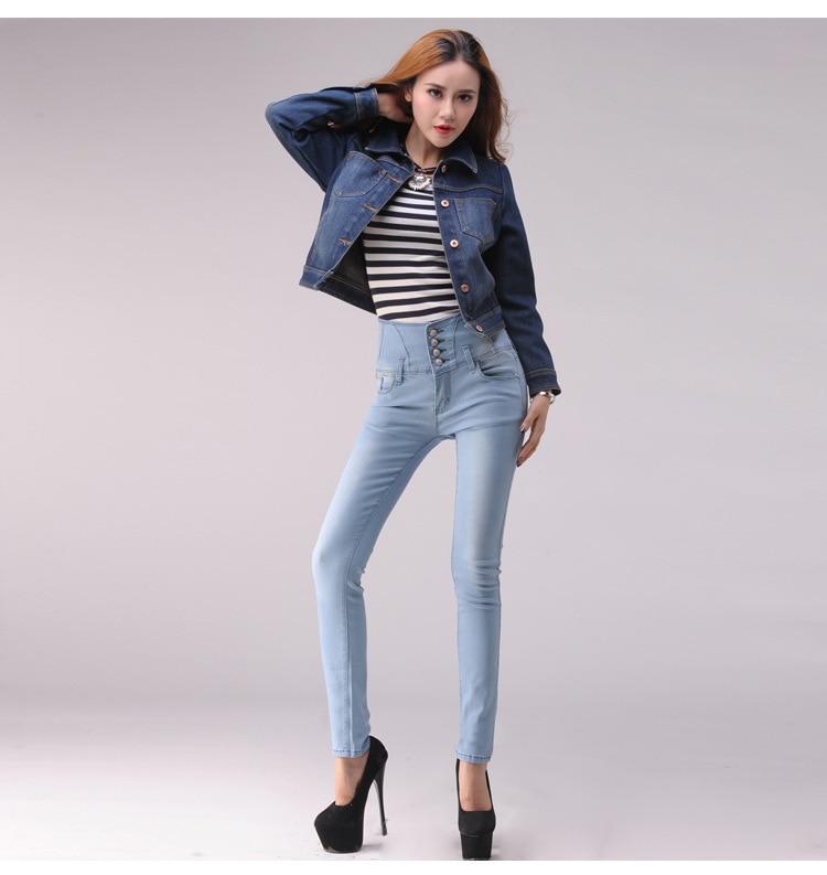 Aliexpress.com : Buy Women Summer High Waist Jeans Woman Single