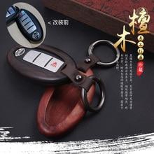 For Nissan Patrol y62 key shell modified aluminum alloy key package peach wood key set secret key sweet glam tint glow vanilla peach