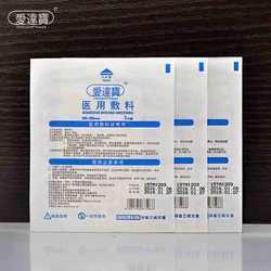 Набор из 9 шт. 6 см x 8 см большой Размеры гипоаллергенный стерильные нетканые Спецодежда медицинская клей перевязки band Aid бинты большой раны