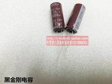 30 ШТ. NIPPON электролитические конденсаторы 25V1800UF 12.5X30 KZE серия браун 105 градусов бесплатная доставка