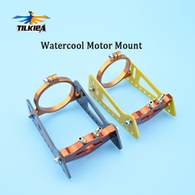 Watercool Motor Mount for B36/B40 36mm/40mm Brushless Motor Water cool Motor Mount For RC Boat Motor