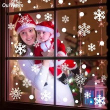 OurWarm 96pcs 3D Christmas Window Stickers White Snowflake Decorative Living Room Sticker Wall Bedroom 60*45cm