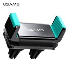 Suporte de carro giratório para celular usams, suporte de 360 grampos para saída de ar, 4-6 polegadas suporte de apoio,