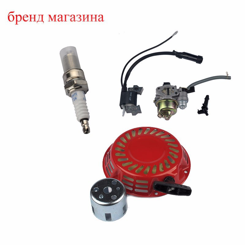 New Arrival Lawnmower Ignition Coil+Spark Plug+Carburetor Carb+Recoil Starter For Honda GX120 GX160 GX200
