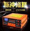 Cargador de batería de coche 12 V 24 V todo inteligente motor de cobre coche multifunción cargador de batería de Coche automático de selección de voltaje