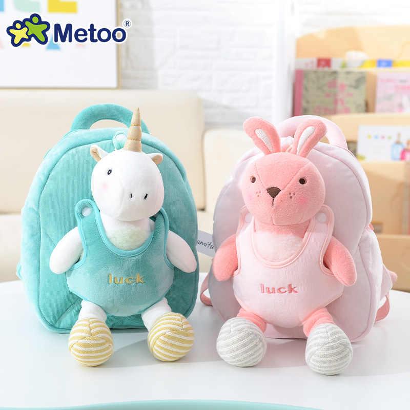 Plush Backpack Metoo Doll Cute Cartoon Girls Baby Stuffed Toy Kawaii Animal For Kid Children School Shoulder Bag In Kindergarten