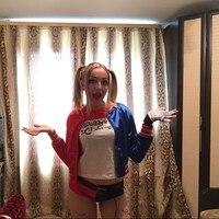 Adult Women Batman Suicide Squad Harley Quinn Cosplay Costume Full Set Halloween Carnival Costumes