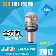 1157 S25 1157 BA15D 15SMD LED Brake Light Auto Bulbs LED S25 White Light DC 12V 36V Wholesale LED Lamps