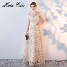 Элегантное кружевное платье для вечернего платья с вышивкой шампанское трапециевидной формы длиной до пола, из прозрачной ткани платье для выпускного вечера платье для вечеринки, официального приема
