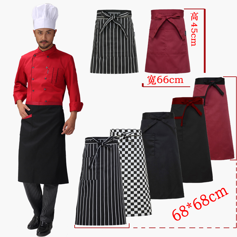 Restaurant Kitchen Aprons compare prices on apron kitchen body- online shopping/buy low