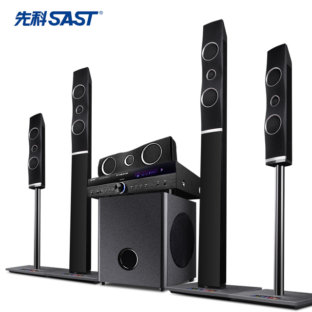 130 Home Theater Audio 5.1 Speaker System Of Low Living Room Speakers