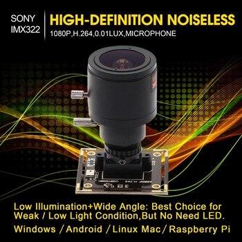 H.264 1080P Low Illumination 0.01Lux Sony IMX322 OTG Inspection USB Camera Module With CCTV Varifocal Manual Focus 2.8-12mm Lens