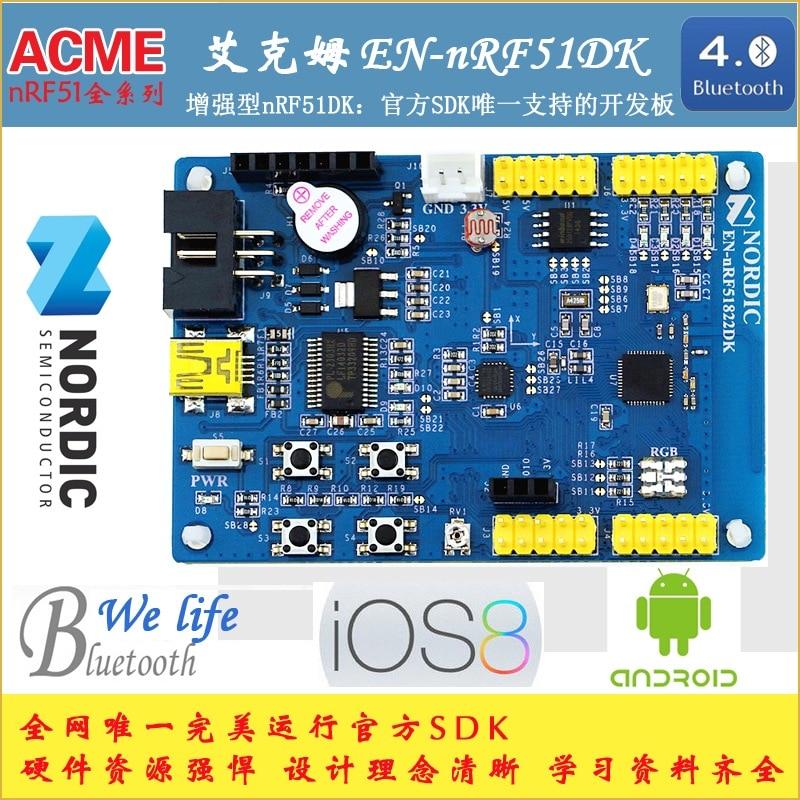 NRF51822 development board Bluetooth ble4.0 4.1 development board nrf51822 development board bluetooth ble4 0 4 1 development board