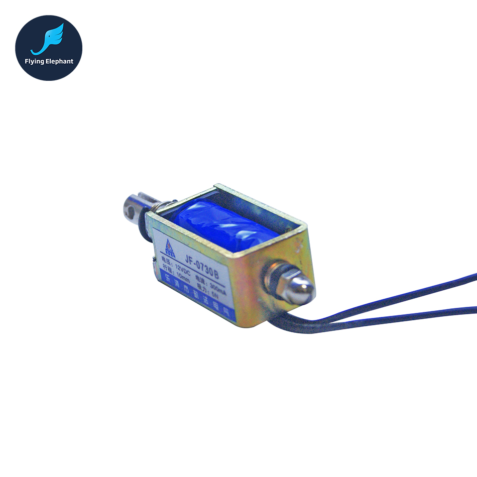 DC12V or 24V 0.3A Push Type Open Frame Linear Solenoid Electromagnet Suction 80g 0.3A 10mm 8N Holding цена