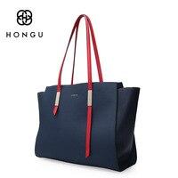 HONGU Big bag 2017 new brand European and American bat wings bag shopping bag shoulder shoulder bag leather handbag