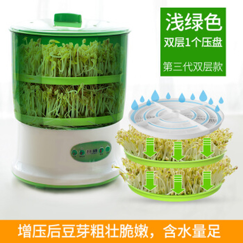Bean Sprouts Machine Automatic Intelligence Electronical Seed Sprout Maker Food Grad PP Material 2 Layers Sprouter w/h Smart PTC