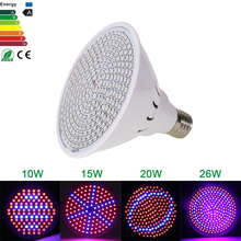 Cheapest 10W/15W/20W/26W High Power Led Grow Light Lamp For Plants Vegs Aquarium Garden Horticulture And Hydroponics Grow/Bloom