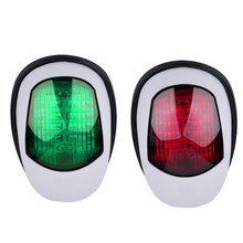 Waterproof Warning LED Indicator Pilot Light Signal Lamp 12V Red&Green Marine Boat Navigation Light(China)
