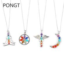 7 Chakra Stones  Reiki Healing Point Chakra Pendant Tree Of Life Charm Pendant Ankh Yoga Jewelry Semi Precious Stone Necklace